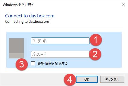 box5-1