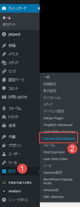 Forums Sort Options